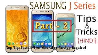 [हिन्दी] 10 Samsung Galaxy J7 Prime/J7 Tips and Tricks - Part 2