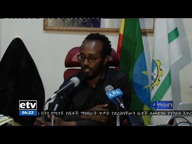 EBC Latest Ethiopian News | Harar city water shortage and sanitary issues