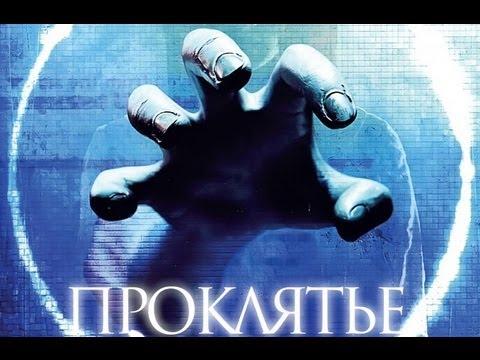 бункер фильм смотреть онлайн 2012: