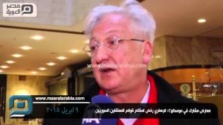 مصر العربية | رئيس وفد النظام السوري في