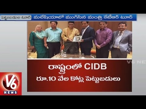 Minister KTR Malaysia Tour | Meets CIDB CEO Abdul Latif | V6 News