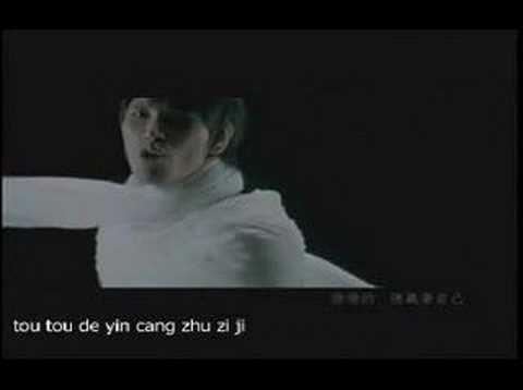 Aska Yang Zhong Wei - Yang Cong