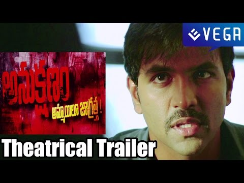 Anukshanam Theatrical Trailer - RGV Manchu Vishnu Navadeep -...