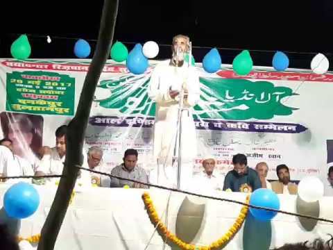 Azmat sultanpuri
