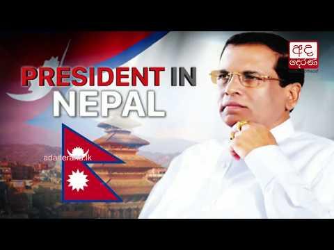 president goes to ne|eng