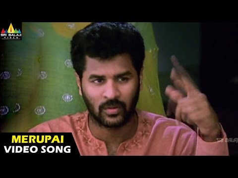 Merupai Saagara Video Song || Style Movie || Raghava Lawrence, Prabhu Deva video