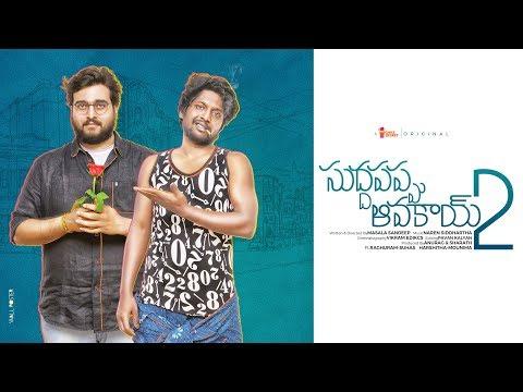 Suddapappu Avakai 2 | Honest Date | Chai Bisket thumbnail