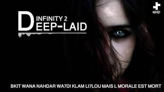 🔊 ZED K   infinity  paroles   lyrices  2017 من اجمل اغاني الراب