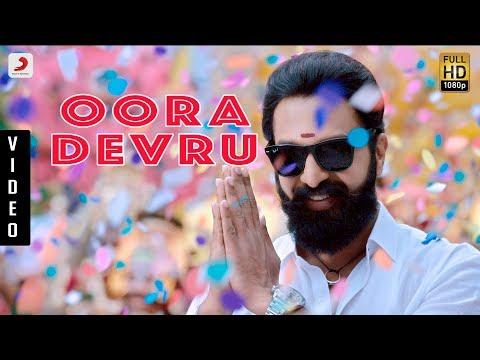 Dhwaja - Oora Devru Kannada Video | Ravi, Priyamani | Santhosh Narayanan/Chinna