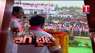 CM KCR Question to Congress Leader Jana Reddy over 24hrs Power Supply  Telugu