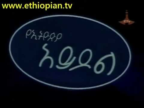 Ethiopian Idol :  Saturday, September 03, 2011 - Clip 1 of 4
