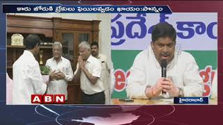 Congress Leader  Ponnam Prabhakar Comments on KCR Govt