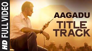Aagadu Title Track Full Video Song || Super Star Mahesh Babu, Tamannaah