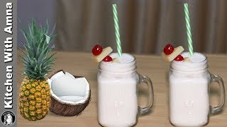 Pina Colada Special Summer Drink Recipe by Kitchen With Amna