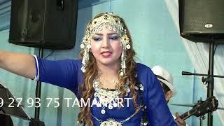 Fatima Tamanart0699279375