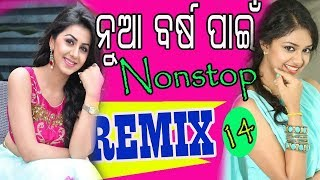 NONSTOP DANCE MIX VOL  4 ONLY DANCE POSITION CLUB DANCE MIX BY