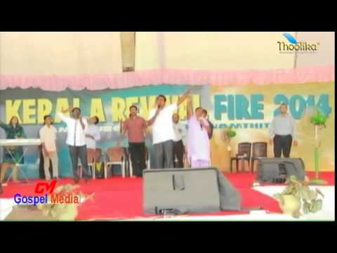 Kerala Revival Fire 2014 - Day  FIFTEEN  Snday  Worship Morning Section