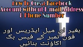 How To create Facebook account without E mail Address & Phone number | tech special