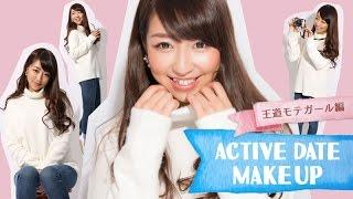 misakiさんの動画サムネイル画像  | クリスマスはしっぽりディナーもいいけれど、テーマパークなどアクティブデートも魅力的ですよね!? 王…