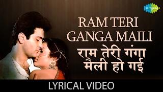 Sun Sahiba Sun with lyrics   सुन साहिबा सुन गाने के बोल   Ram Teri Ganga Maili   Mandakini