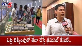 Huge Arrangements For Vote Counting In Telangana | TV5News