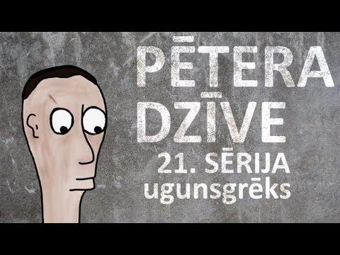 Pētera dzīve - ugunsgrēks (21. sērija)