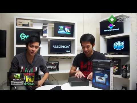 OverclockZone TV EP.260 : แกะกล่อง NextBook Premium 7SE (HD)