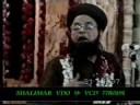 Imamnoorani.net Nabi (SAW) Ne Allah Ko Dekha Hai Part 10
