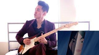 Mulan 39 S Decision Guitar