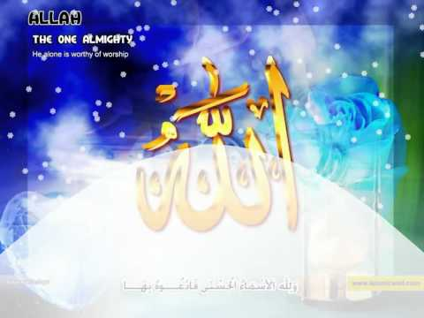 004 Surah Al-nisa Full With Urdu Translation video