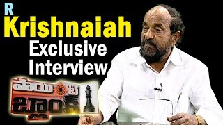 Exclusive Interview with RKrishnaiah about Gangster Nayeem Point Blank