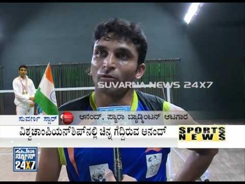 World Parabadminton Champion Anand  | Sport news