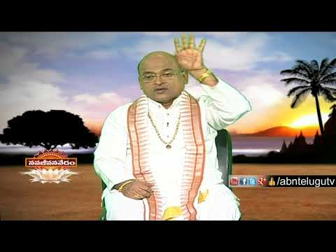 Garikapati Narasimha Rao About Karnataka Politics & jharkhand Madhu Koda | Nava jeevana vedam