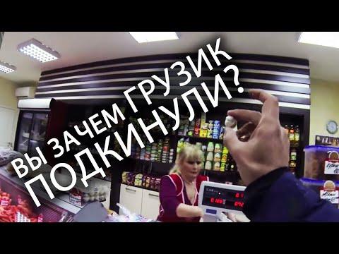 Как обманывают покупателей на электронных весах с помощью грузика