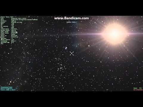 От земли до края вселенной за 8 мин