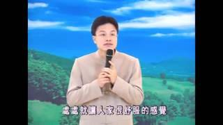 Đệ Tử Quy (Hạnh Phúc Nhân Sinh), tập 19 - Thái Lễ Húc