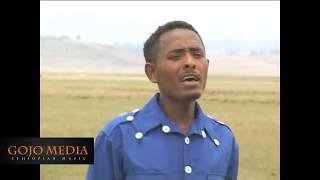 Eyayu Tenagn - Teshagere Wollo (ተሻገረ ወሎ) New Ethiopian Music 2017