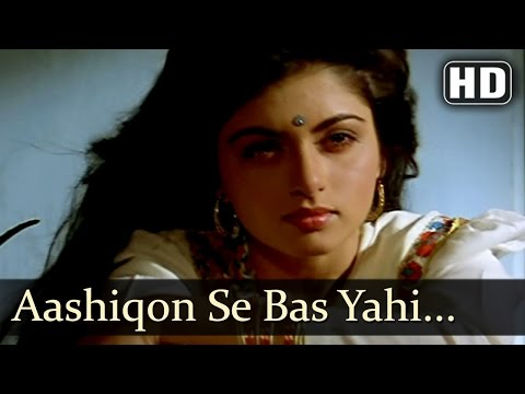 Mohaabat Na Karna - Bhagyashree - Paayal - Hindi Sad Love Song - Nadeem Shravan video