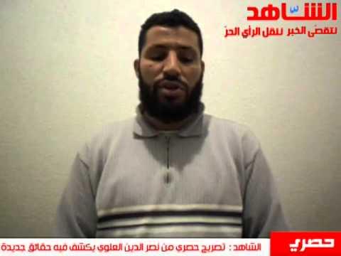 image vid�o لقاء حصرى مع الإمام الذى رفع كفنه فى وجه وزير الداخلية