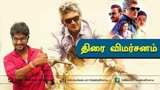 """VIVEGAM"" Movie Review   Tamil Review   Thala   Ajith"
