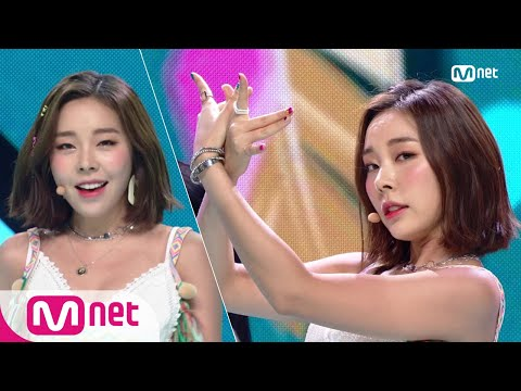 [ASHLEY - HERE WE ARE] KPOP TV Show   M COUNTDOWN 180809 EP.582
