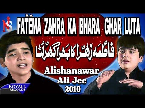 Ali Shanawar & Ali Jee   Fatima Zehra Ka Bhara Gher Luta   2010