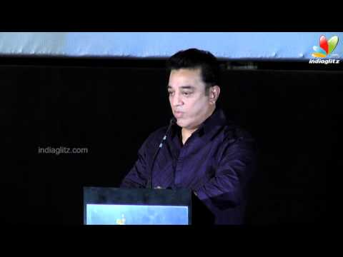 I am the brother and uncle for Surya -  Kamal Hassan | Cuckoo Tamil Movie Audio launch | Cheran