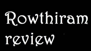Rowthiram - rowthiram tamil movie review