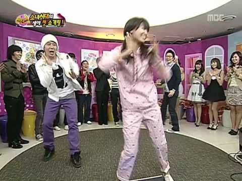 Snsd Sooyoung - Pajama Party (superjunior-happy) Feb 28, 2009 1 4 Girls' Generation video