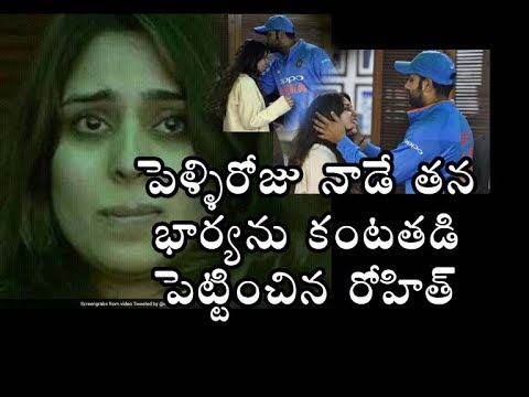 Rohit Sharma's Wife Ritika Sajdeh Becomes Emotional With His Double-Century | SV Telugu Tv