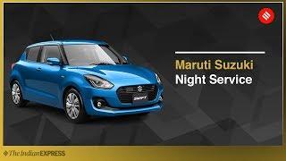 Maruti Suzuki Night Service: All about Maruti's 24/7 car service