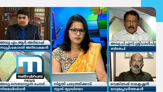 BJP Leader To Woman Anchor: Won't Answer Kitchen Queries| Mathrubhumi News