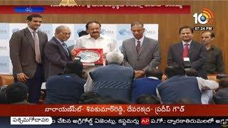 ప్రపంచ స్థాయిలో మన విద్యాసంస్థలు లేవు: ఉపరాష్ట్రపతి | Venkaiah Naidu