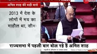 Watch: BJP President Amit Shah's first Rajya Sabha speech